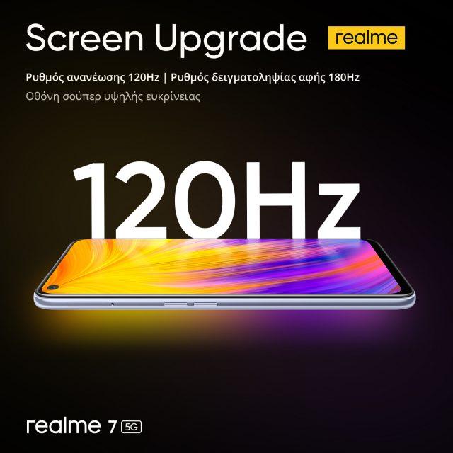realme 7 5G 4
