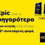 68700 Epic press release visual 800x600