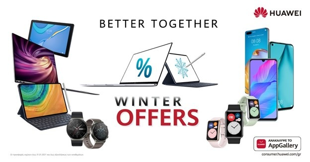Huawei winter offers