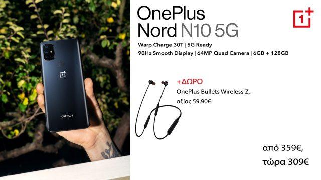 OnePlus banner N10 promo