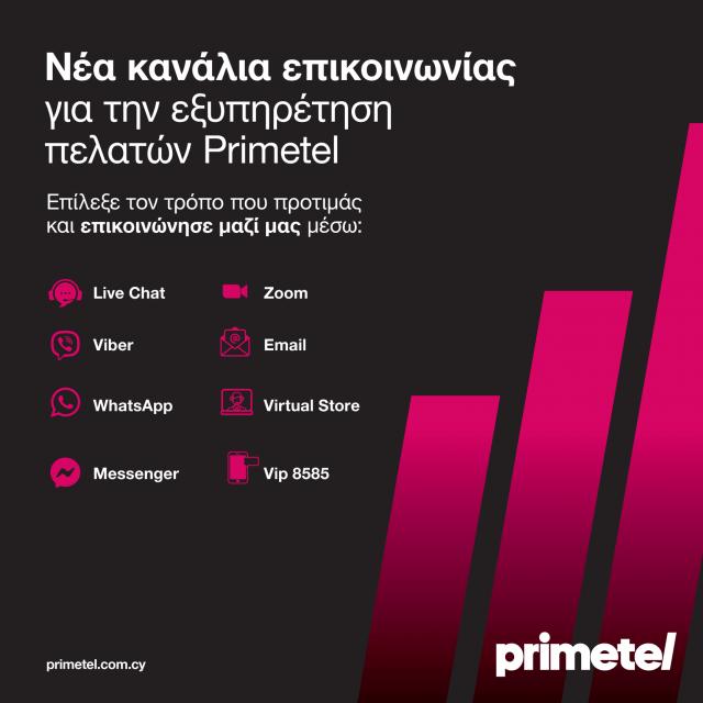 primetel CONTACT WAYS