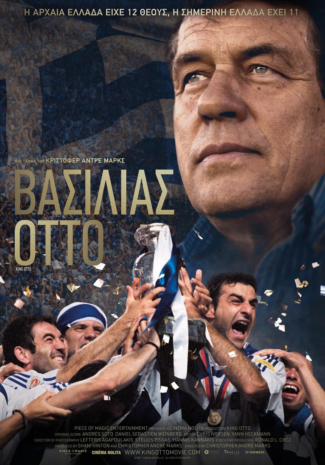 ΒΑΣΙΛΙΑΣ ΟΤΤΟ King Otto Poster Online Use 1