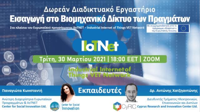iiotnet header final2