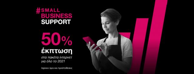 primetel small business support