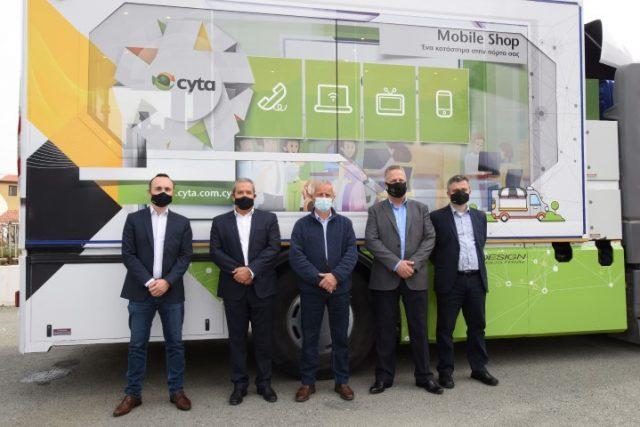 Cyta Mobile Shop 1