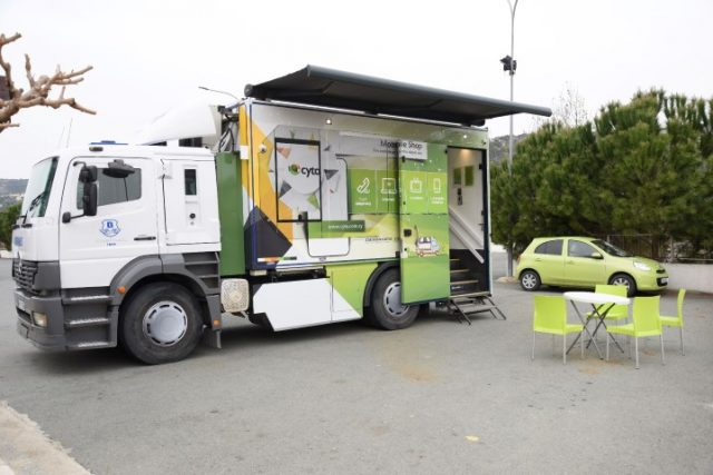 Cyta Mobile Shop 2