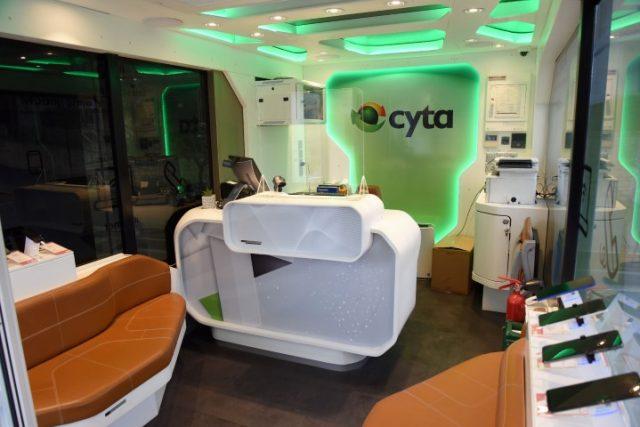 Cyta Mobile Shop 3