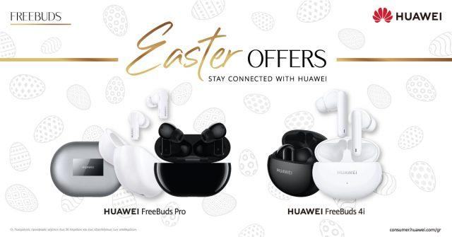 KV EasterOffers Freebuds horizontal