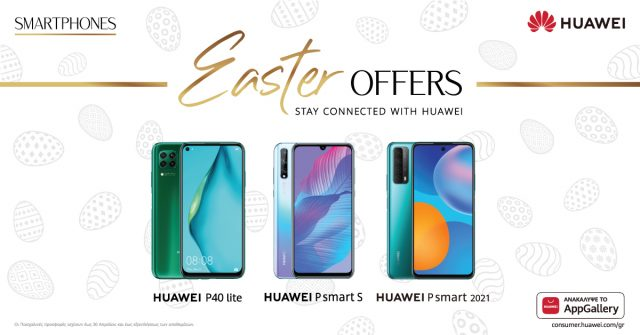 KV EasterOffers Smartphones horizontal
