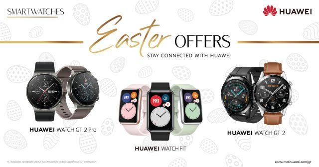 KV EasterOffers Watches horizontal