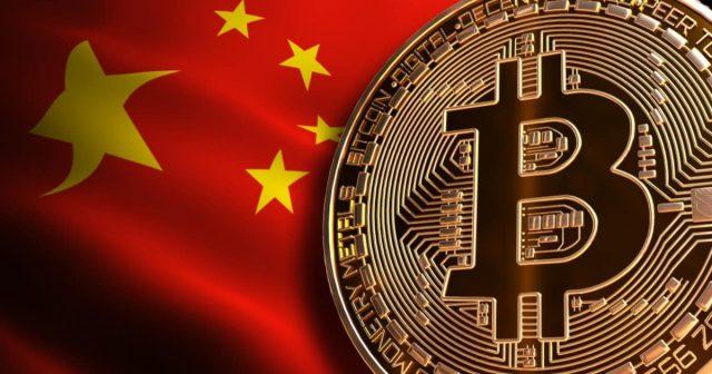 Bitcoin China 1