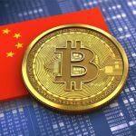 Bitcoin China (2)