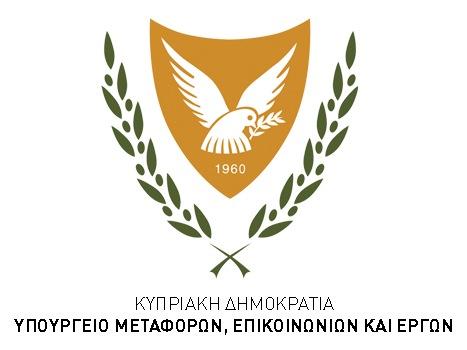Metaforon cover