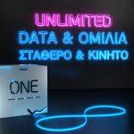 Unlimited_ orizontio