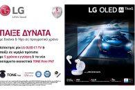 lg_oled_c1_tv_promo_with_tone_free_5_years_warranty