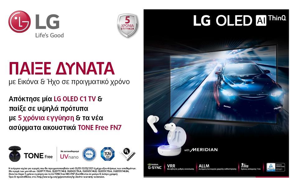 lg oled c1 tv promo with tone free 5 years warranty