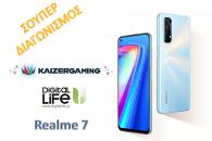 Σούπερ Summer Διαγωνισμός! Κερδίστε ένα Realme 7 προσφορά του Kaizer Gaming!