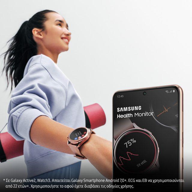Samsung Health Monitor Social KV1 1080x1080
