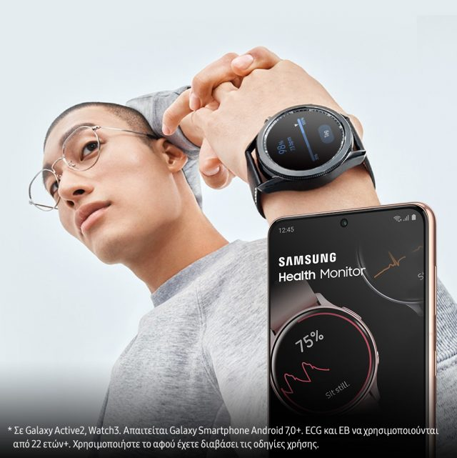 Samsung Health Monitor Social KV2 1080x1080