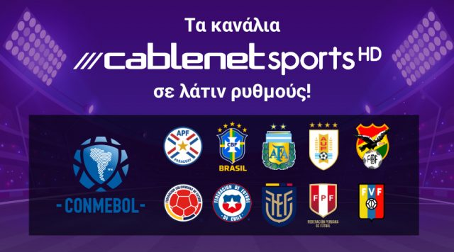 cablenet sports channels