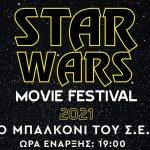 Star Wars Movie Festival