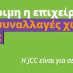 L02855-JCC-CardTransactionsNewLegislationCampaign-KV-FINAL-01