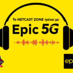 69873-epic-Netcast-press-release-800x600-V1-gr